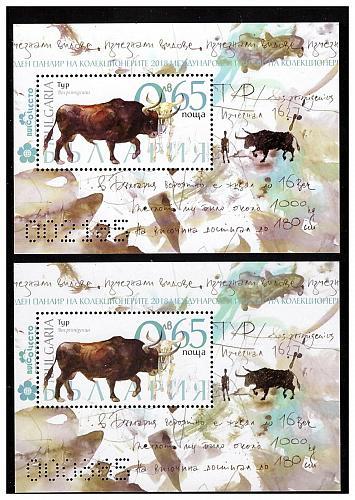 BULGARIA 2018 Extinct species 2 different souvenir sheets MNH