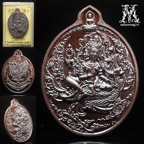 Perfect Thailand Brahma Sitthi Thada Lp Yen Talisman Luck Rich Charm Thai Amulet