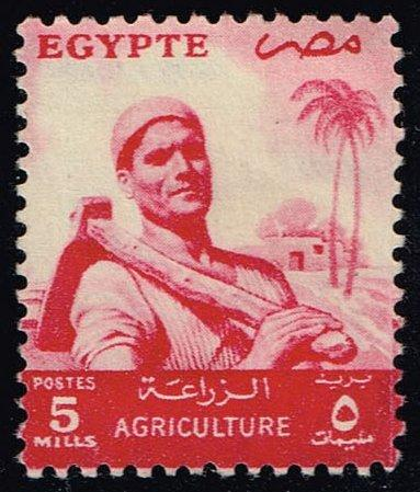 Egypt #372 Farmer; Used (0.25) (3Stars)  EGY0372-01XBC