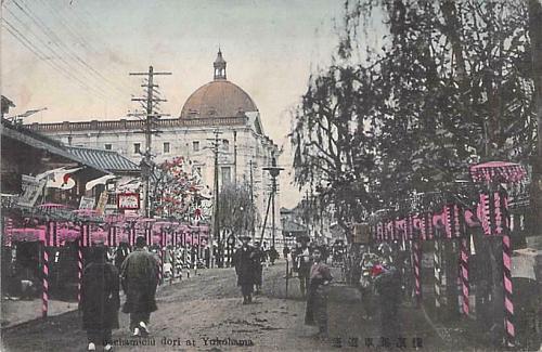 Yokahama Street Scene Tinted, Circa 1907 Vintage Japanese Postcard