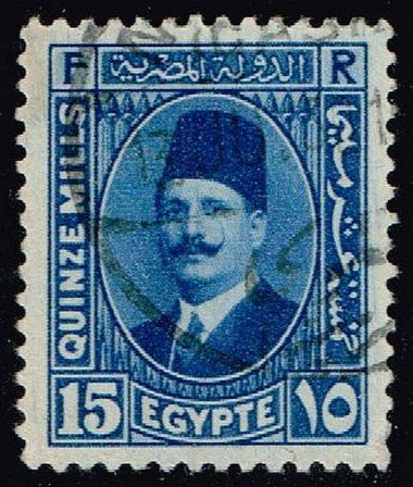 Egypt #139 King Fuad; Used (0.25) (4Stars) |EGY0139-03XBC