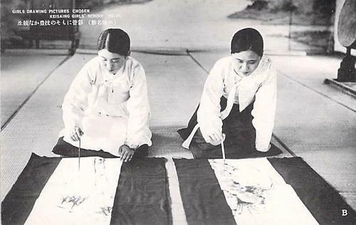 Girls Drawing Pictures Chosken (Korea) Keisang Girl's School Vintage Postcard