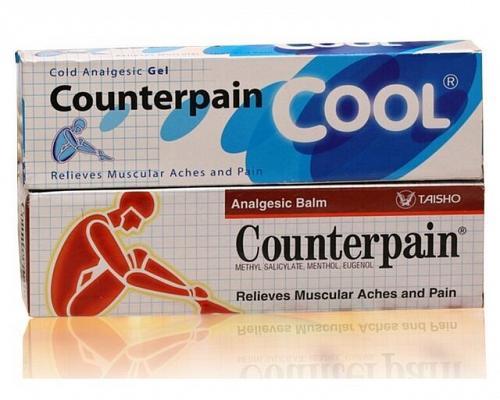 Counterpain Warm & Cool Balm Relief Muscular Aches Pain Analgesic Cream 120g,60g