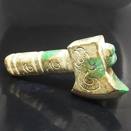 EXQUISITE CARVED !!! Antique Handmade Mini Green Jade AXE Collectible RARE!!!