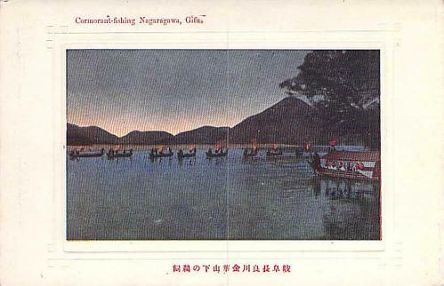 Cormorant Fishing Nagaragawa Gifu Color Vintage Japanese Postcard