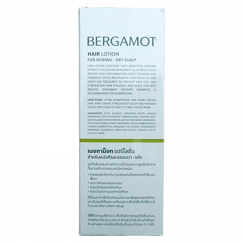 Bergamot Hair Lotion Prevents Hair Loss Kaffir Lime 90ml