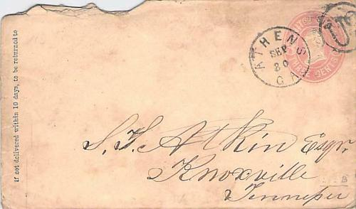 U59 PSE Cover Cincinnati Auction Commission Merchant to Philadelphia