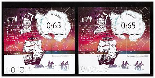 BULGARIA 2019 GREAT EXPLORERS Robert Falkon Scott - 2 souvenir sheets