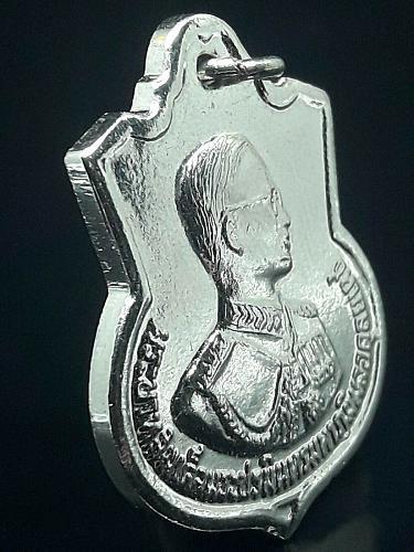 Honor Coin KING RAMA 9, Thai Amulet Buddha Majestic Powerful Pendant Thailand