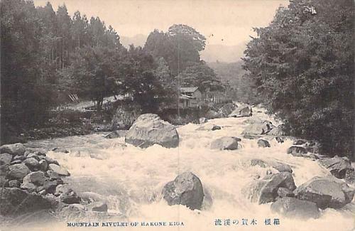 Mountain Rivulet of Hakone Kiga Vintage Japanese Postcard