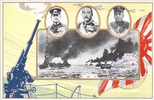 1930's Hirohito Naval Review, 8 Cards+Folder Original Japanesee Postcard Set