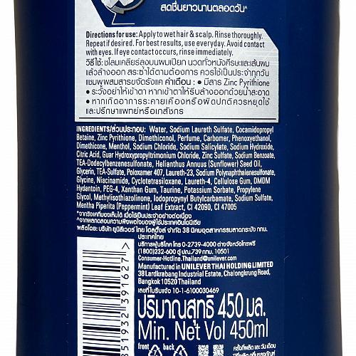 Clear Men Anti Dandruff Cool Sport Menthol Shampoo with Taurine 450ml