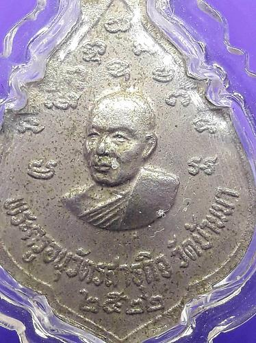 REAL RARE 3 BUDDHA COIN Thai Amulet Talisman Luck Charm Protect Pendant Thailand