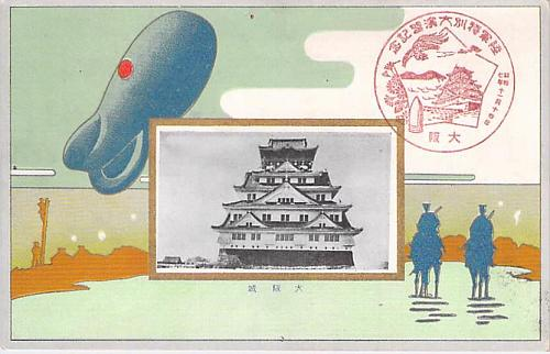Set of 4 Army Special Manuevers, Osaka, 1930's Japanese Vintage Postcards