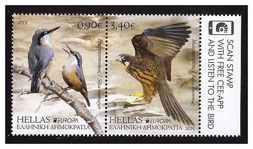 GREECE 2019 EUROPA BIRDS set MNH