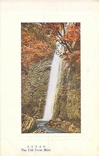 Water Fall Yo-ro Mino Color Vintage Japanese Postcard
