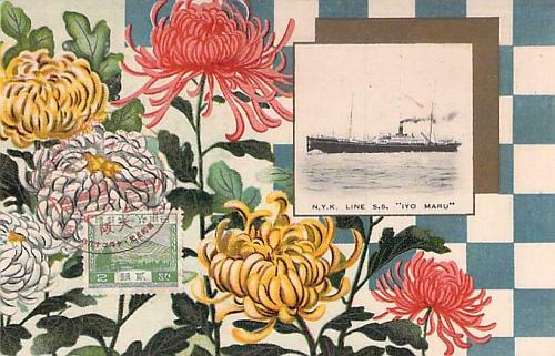 N.Y.K. Line S.S. Iyo Maru Hit By US Navy Mines WW II Japanese Vintage Postcard