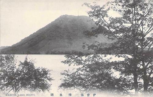 Haruna Lake Ikaho Mountain Lake Vintage Japanese Postcard