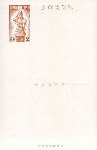 Bombing of Pearl Harbor, Fall of Singapore, Prisoners, WW II Orig. Postcard Set