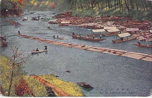 The River Ohi in Arashiyanah Kyoto Vintage Japanese Postcard