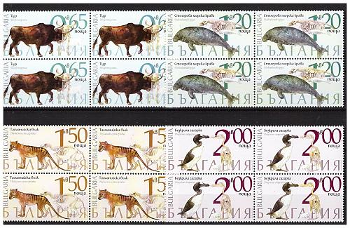 BULGARIA 2018 Extinct species 4 values set MNH Blocks of 4