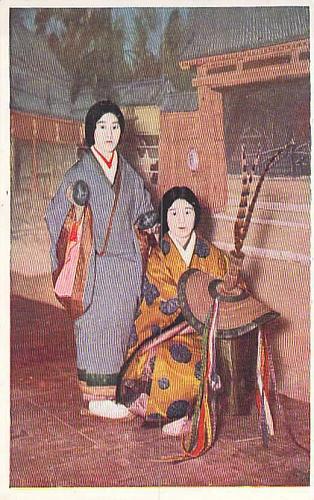 Two Geisha Girls Color Vintage Japanese Postcard