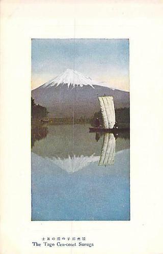 The Tago Cea-Coast Suruga Color Vintage Japanese Postcard