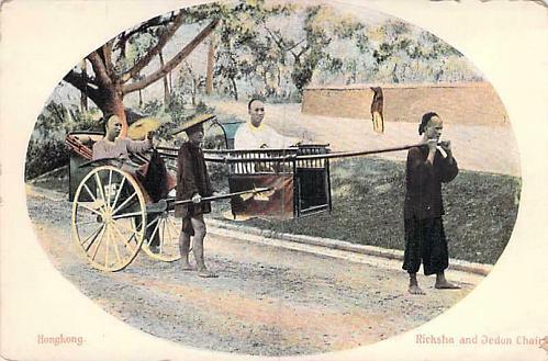 Hong Kong Ricksha and Jedon Chair Hand Tinted Color Vintage Postcard