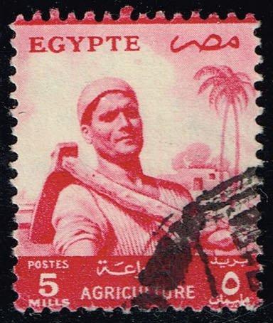 Egypt #372 Farmer; Used (0.25) (3Stars) |EGY0372-02XBC