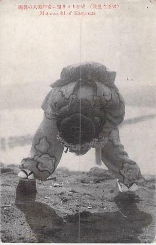 Matanozokl of Kasamats Vintage Japanese Postcard