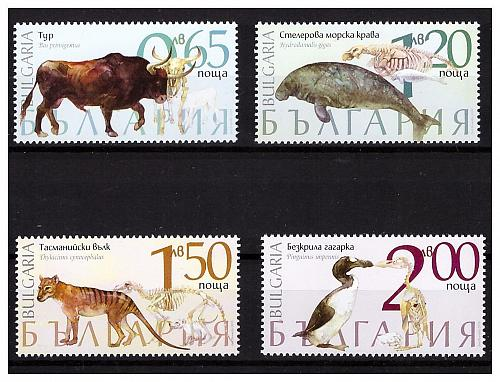 BULGARIA 2018 Extinct species 4 values set MNH