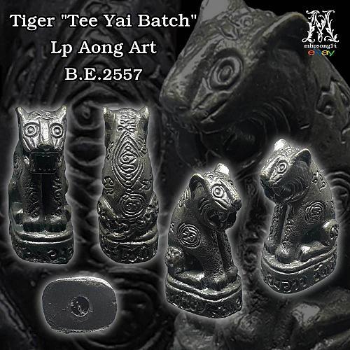 Thai Buddha Amulet TIGER STATUE Lp Aong-Art Old Charm Luck Money Wealth Thailand