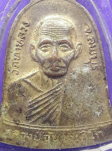 RARE BELL SHAPE MONK COIN THAI AMULET TALISMAN PENDANT CASE THAI BUDDHA AMULET