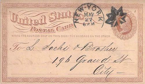 1874 UX1, Bookman GR-138 New York City Flower Fancy Cancel to Sachs Furriers