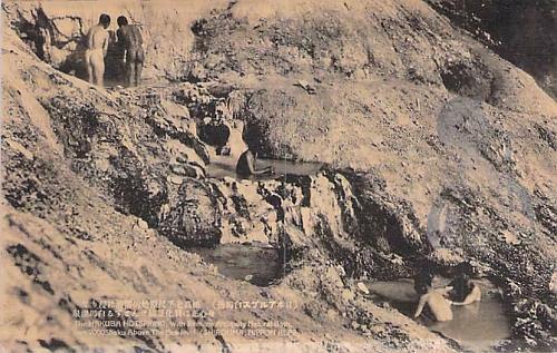 Men Bathing Hakuba Hotspring Natural Bath Nippon Alps Vintage Japanese Postcard