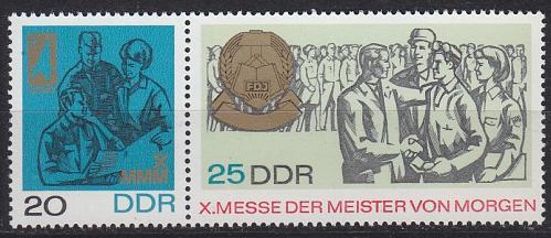 GERMANY DDR [1967] MiNr 1320 WZd178 ( **/mnh )