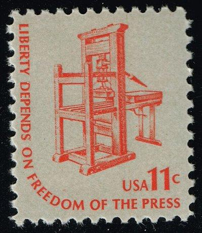 US #1593 Early American Printing Press; MNH (4Stars) |USA1593-05