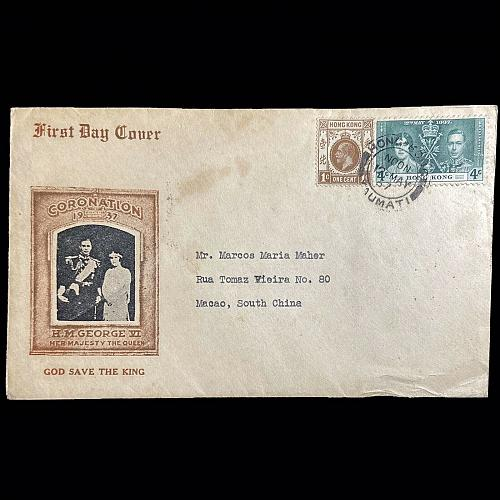 Hong Kong 1937 Coronation king George VI God Save The King Macao South China FDC