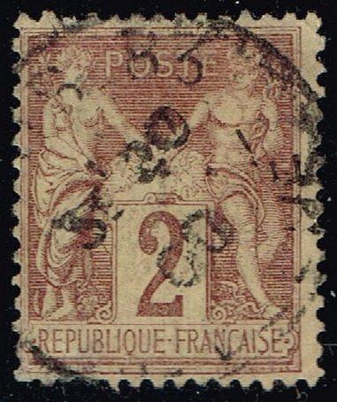 France #88 Peace and Commerce; Used (2Stars)  FRA0088-02XVA