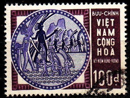 VIETNAM SÜD SOUTH [1965] MiNr 0329 ( O/used )