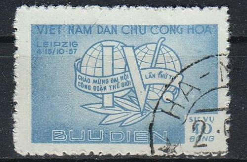 VIETNAM [Dienst] MiNr 0018 ( O/used )
