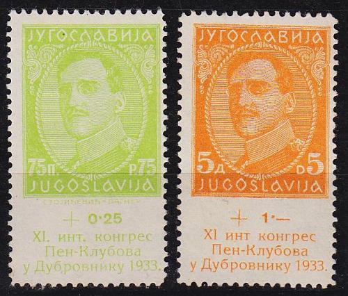 JUGOSLAVIA [1933] MiNr 0249 ex ( oG/no gum ) [01]