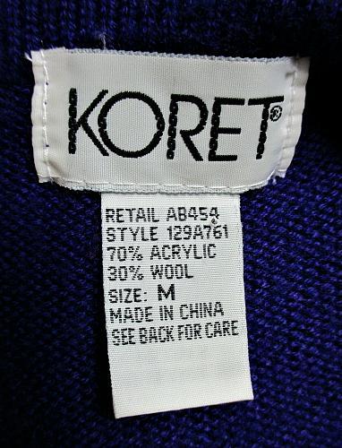 KORET womens Medium sleeveless blue BEADED front WOOL BLEND sweater vest (C2)