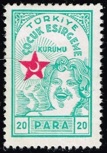 Turkey **U-Pick** Stamp Stop Box #160 Item 95 |USS160-95XVA