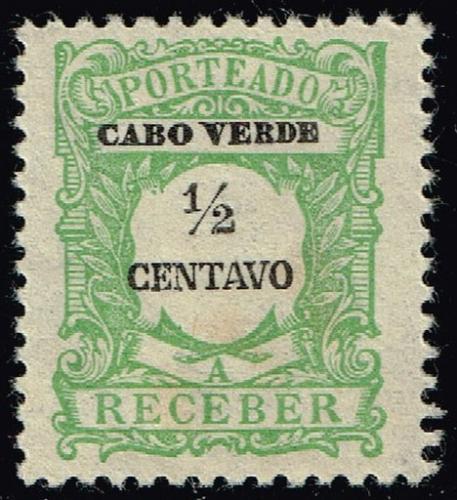 Cape Verde #J21 Postage Due; Unused (2Stars) |CPVJ21-02XRS