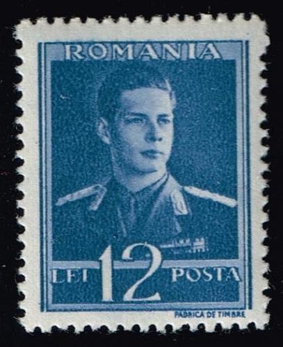 Romania **U-Pick** Stamp Stop Box #147 Item 28 |USS147-28XVA