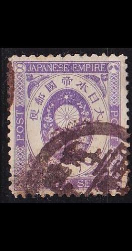 JAPAN [1888] MiNr 0062 ( O/used )