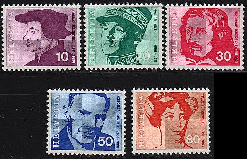 SCHWEIZ SWITZERLAND [1969] MiNr 0906-10 ( **/mnh ) Persönlichkeiten