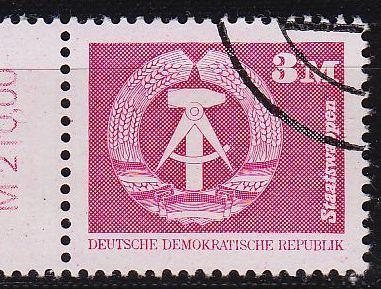 GERMANY DDR [1981] MiNr 2633 ( O/used )