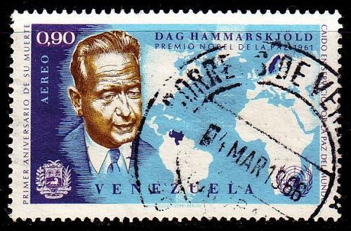 VENEZUELA [1963] MiNr 1515 ( O/used )
